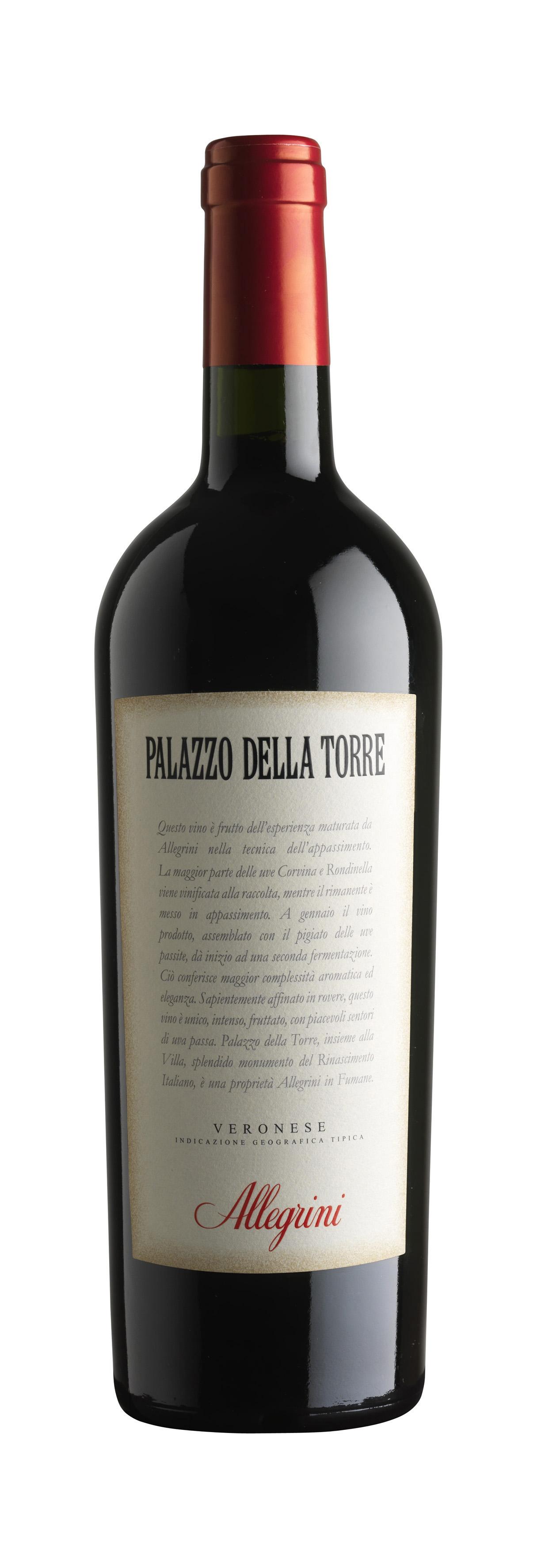 516016 - Allegrini - Palazzo Della Torre.jpg